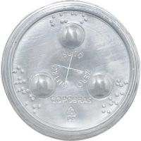 Tampa Plástica Milk Shake de 400 até 550ml | Caixa com 20x50un - Cod. 7896030893612C20