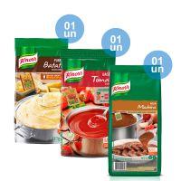 Combo - 1 Purê de Batatas Knorr 1,01kg + 1 Base Tomate Desidratado Knorr 750g + 1 Molho Madeira Knorr 1,1kg e Ganhe 25% de desconto - Cod. C32693