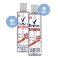 Combo COMPRE 6 Álcool Em Gel Para As Mãos Rexona Original 300Ml | GANHE 6 Álcool Em Gel Para As Mãos Rexona Original 300Ml - Cod. C32928