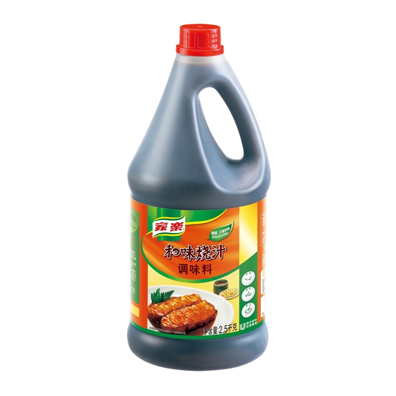 Molho Teriyaki Knorr Uso Profissional 2,05L   1 unidade